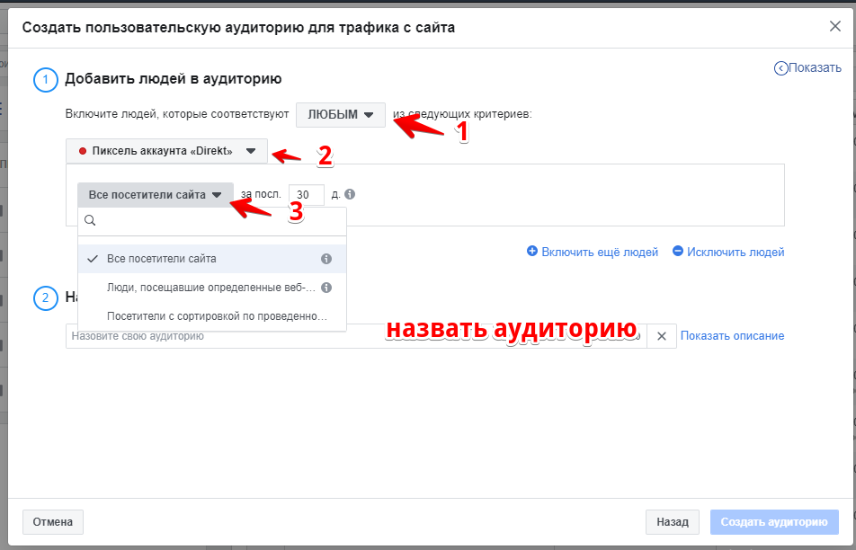 Галерея ресурсов - Google Chrome 2019-06-24 13.48.27.png