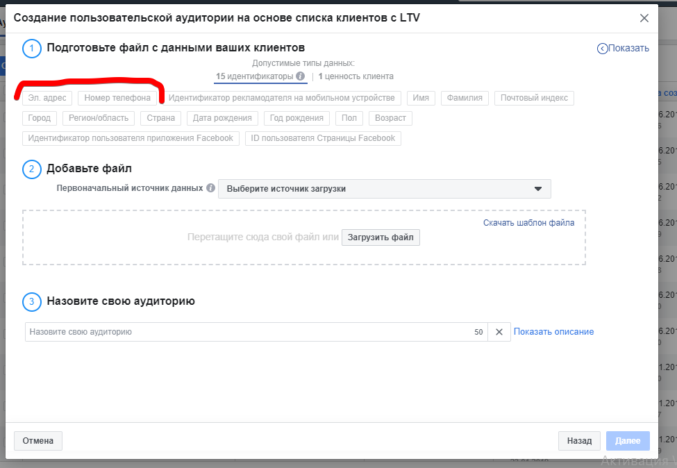 Галерея ресурсов - Google Chrome 2019-06-24 14.24.42.png