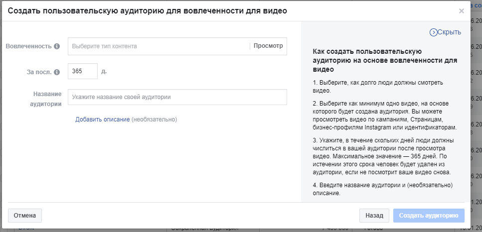 Галерея ресурсов - Google Chrome 2019-06-24 15.27.00.png
