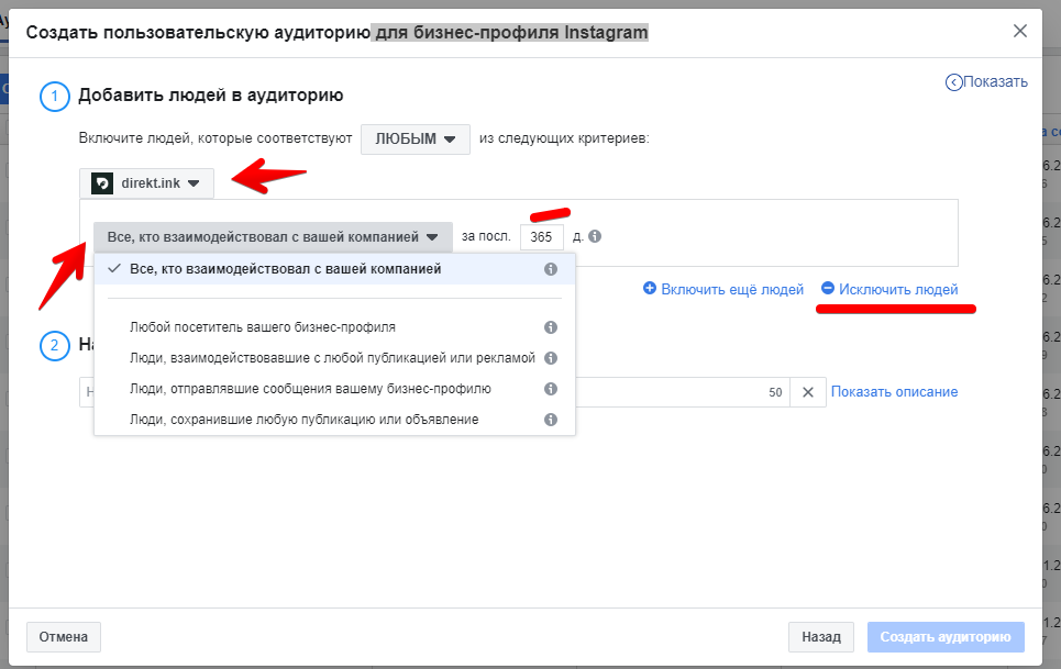 Галерея ресурсов - Google Chrome 2019-06-24 15.33.35.png