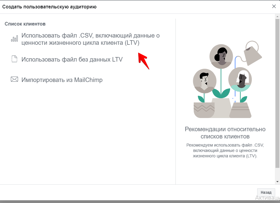 Галерея ресурсов - Google Chrome 2019-06-24 14.20.33.png